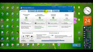 Исправляем повреждения файловой системы WINDOWS 7 PROX64
