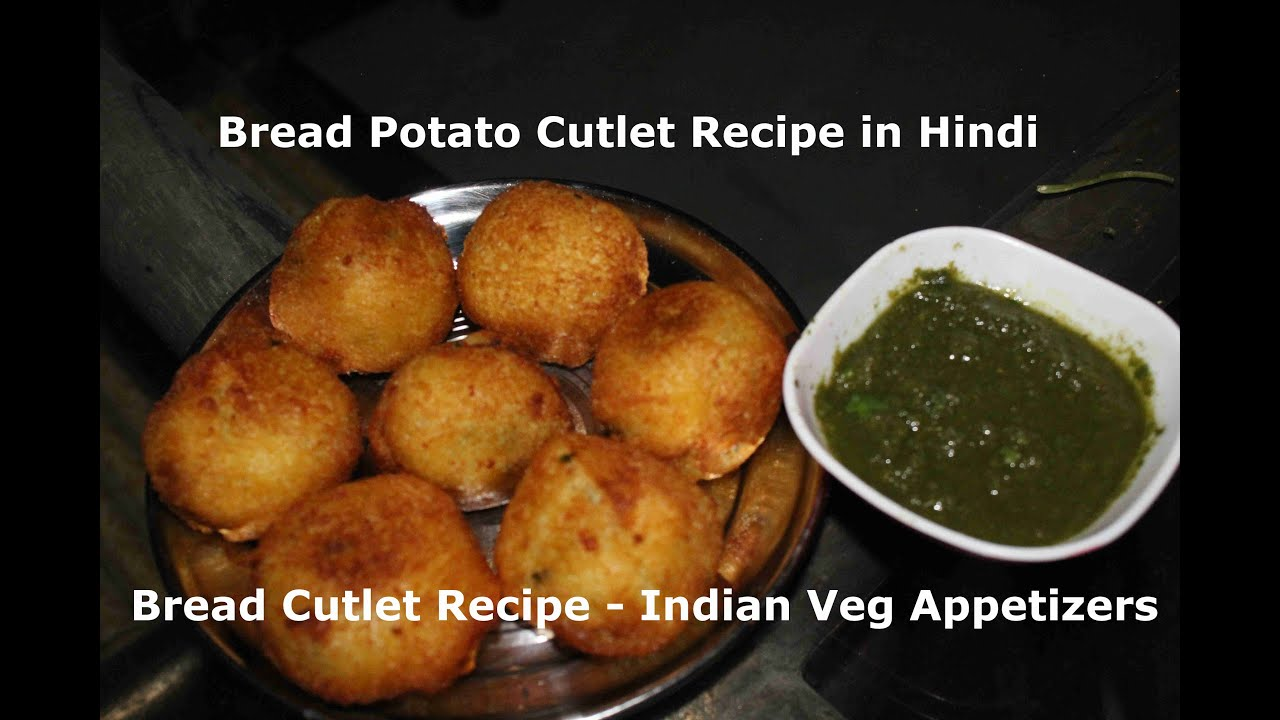 Bread potato cutlet or bread roll making recipe in hindi recipe of bread potato cutlet or bread roll making recipe in hindi recipe of bread roll or bread cutlet youtube forumfinder Gallery