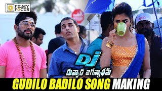 DJ Movie Song Making || Gudilo Badilo Song Making || Allu Arjun, Pooja Hegde - Filmyfocus.com