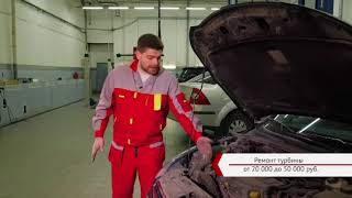 Тест драйв Chevrolet Cruze 2015г