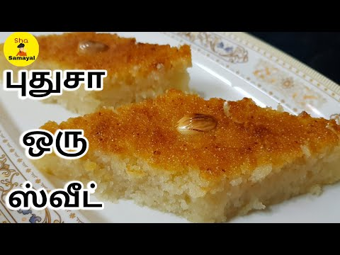 வீட்டில் இருக்கும் பொருளில் சுவையான ஸ்வீட்.!| Sweet Recipe In Tamil !!.. |Easy Sweet Recipes At Home
