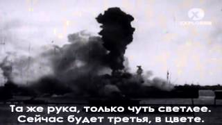 Обманы 2 й Мировой Войны  Японцы не бомбили Перл Харбор, сами американцы взорвали
