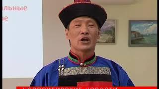 Национальности Новосибирска укрепляют отношения с помощью колоколов