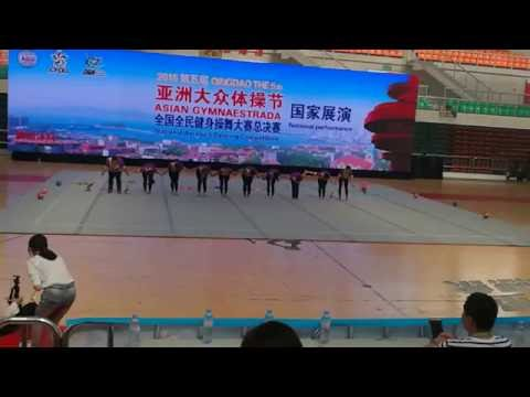 Asian Gymnaestrada 2016 Qingdao - Malaysia Team 2nd Performance