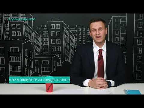 Навальный: Глацких и