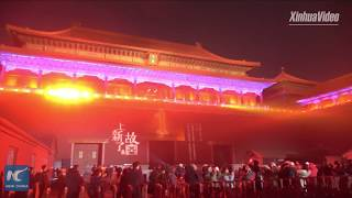 China's Forbidden City stages breathtaking light show