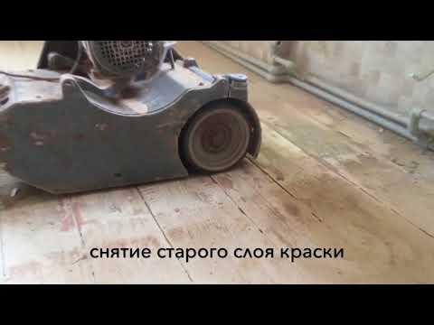 Пример реставрации деревянных полов