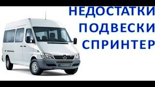 видео Ситроен Джампер - надежность, качество, контроль!