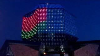 Национальная библиотека республики Беларусь(Национальная библиотека в Минске(сентябрь 2011), 2011-10-08T18:51:35.000Z)