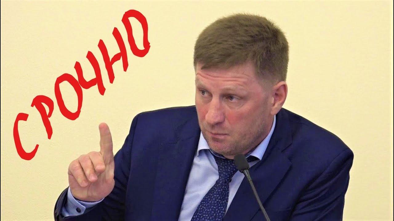 Сергей Фургал Боролся за Благополучие Российских Детей