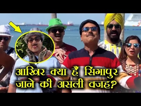 Real Reason Why TMKOC Team went to Singapore?