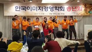 #한잔해 #행복을전하는사람들 #한국이미지경영학회
