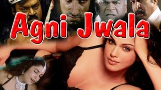 Agni Jwala | Hindi Superhit Movie | Vijayakanth, Isha Koppikar, Raghuvaran, Nassar