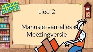 Manusje-van-alles - Meezingversie - Groep 8 musical Gewoon Super