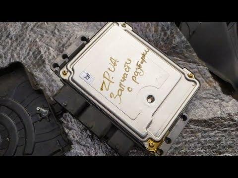 обзор на ЭБУ 9676643580 блок управления двс от Citroen Peugeot Zp.ua