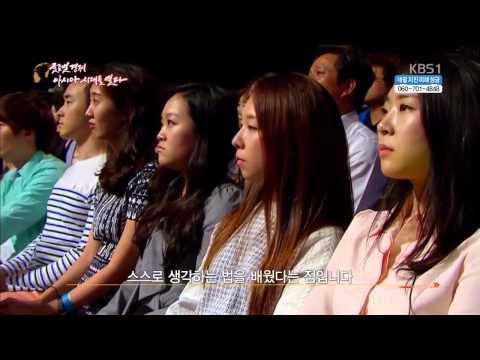 Jack Ma speaks in Korea KBS1