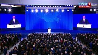 Срочно! Путин ЗАСТАВИЛ весь зал встать: Вы нас раньше не слушали, послушайте сейчас