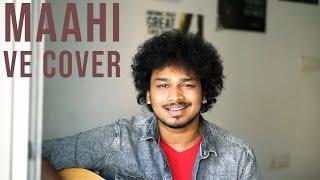 Gambar cover Kal Ho Naa Ho - Maahi Ve Video | Shahrukh Khan, Saif, Preity (Anurag Sahu)
