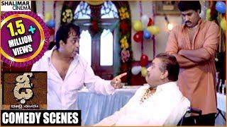 Dhee Movie || Back To Back Comedy Scenes Part 02 || Vishnu, Sunil, Brahmanandam