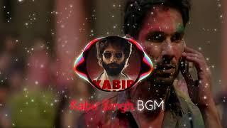 kabir-singh-bgm-kabir-singh-sound-track-kabir-singh-background-music-kabir-singh-ringtone-mobipie