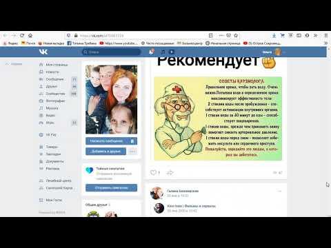 Розыгрыш в группе Вк санатория Кирова14 февраля 2020 года
