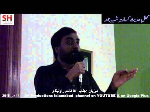 Sabaz Ali Shehzad 140515 1 Mehfil Hadise Kisa At Res Agha Qasim Sahib Chaklala Rawalpindi