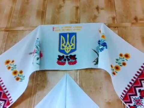 Вишиті рушники на конкурс Рушник Єдності. ІІ місце