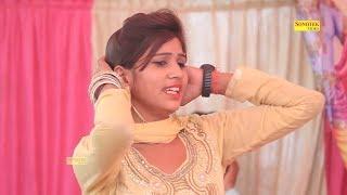 Teri Aakhiya Ka kajal इस लड़की ने मचाया धमाल   Mina Ki Dhani   Haryanvi Superhit Song   Trimurti