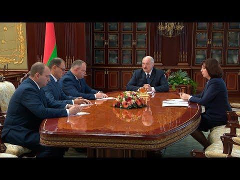 Максим Ермолович назначен министром финансов Беларуси