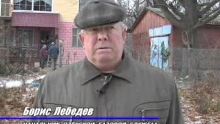 ОКТ: В Климово дали газ