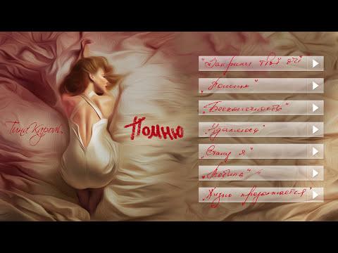 Таунхаусы в Новой Москве от застройщика. Поселок Ravissant