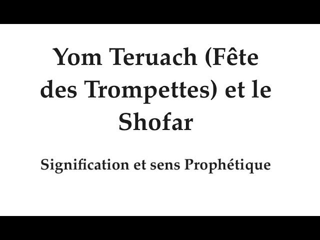 Yom Teruach (Fête des Trompetttes) et le Shofar