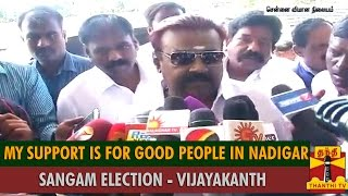 My Support is for Good People in Nadigar Sangam Election - Vijayakanth spl tamil video hot news 07-10-2015