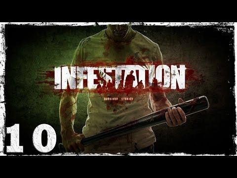 Смотреть прохождение игры [Coop] Infestation: Survivor Stories (War Z). Серия 10 - Крюгер и Анаконда.