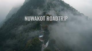 | Nuwakot Vlog Part 1 | Suryagadhi