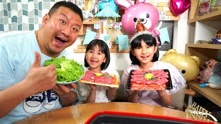 ハッピーバースデー☆まーちゃん!10才の誕生日ライブ配信♪まったりお家で焼肉パーティーhimawari-CH