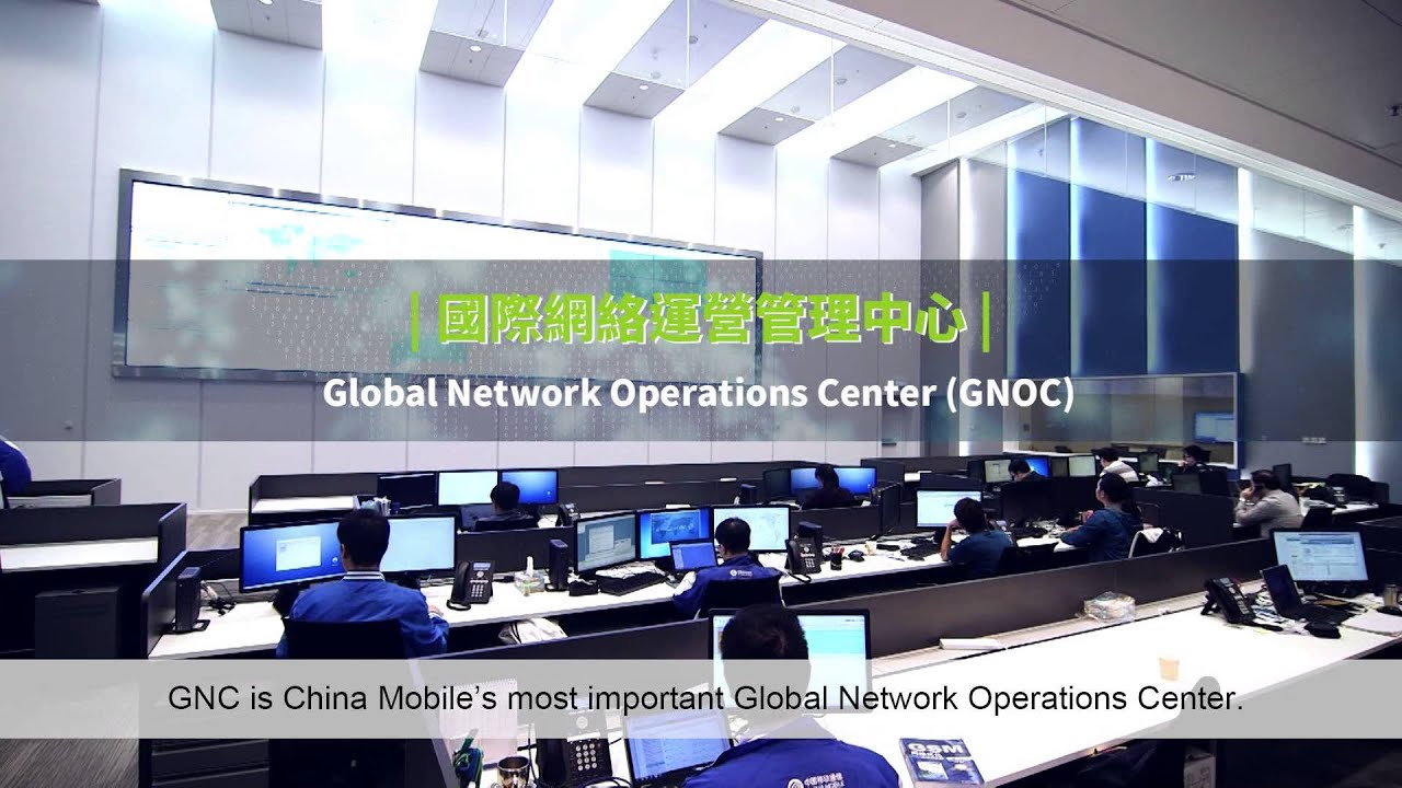 China Mobile Global Network Center (GNC)
