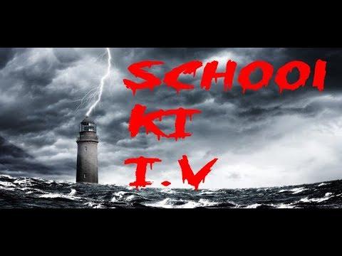 School ki I.V | स्कूल की  I.V | Real Indian Horror Stories : 45