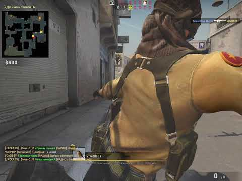 ИГРАЮ Counter-Strike Global Offensive thumbnail