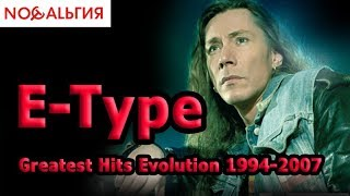 E-Type Greatest Hits Video Evolution 1994-2007