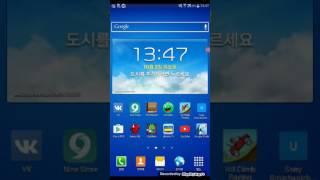 Поменять язык на китайском андроиде