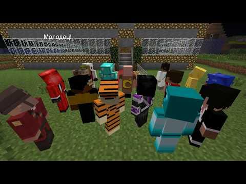 видео: [HD]Minecraft: Темная сторона админов