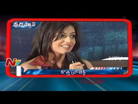 Speed News | Today''s Top News | Telugu News Highlights | NTV