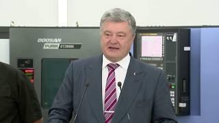 Президент: Можу сьогодні сказати українському народові - нам є чим пишатися