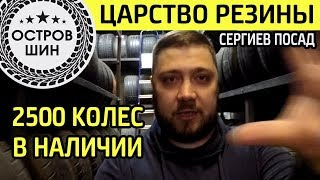 видео Продажа б/у кофемашин в СПБ
