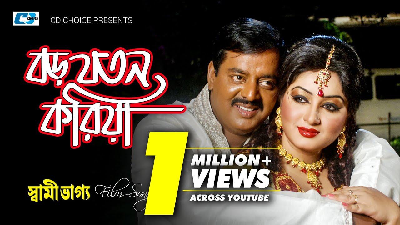 11 Best Bangla Movie Song images | Movie songs, Film, Film ...