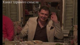 Е. Понасенков поет «Кавказ» в компании Шатиловой, Марии Алехиной и Энтео…