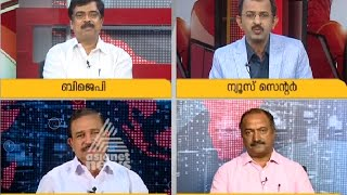 Assembly Election : Pre-Counting Discussion NEWS HOUR 18/05/2016