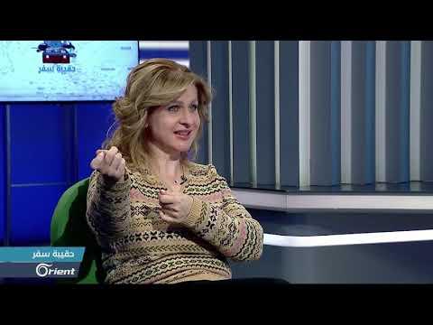 لماذا ترتفع نسبة الأمراض النفسية بين اللاجئين في أوروبا؟ - حقيبة سفر  - 19:53-2019 / 3 / 20