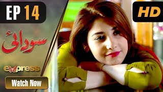 Pakistani Drama | Sodai - Episode 14 | Express Entertainment Dramas | Hina Altaf, Asad Siddiqui